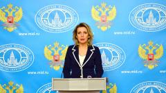 Няма да връщаме Крим на Украйна, обърна се Москва към САЩ