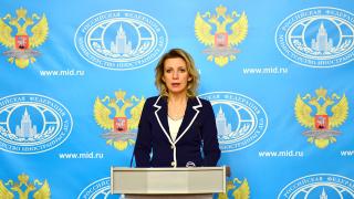 Русия покани външния министър на Турция на регионална среща в Сочи