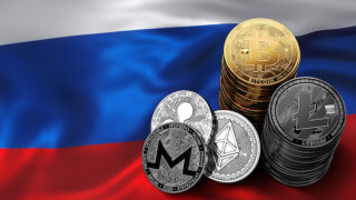 Руска банка отпусна кредит срещу криптовалута