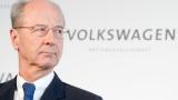 """Разследват и шефа на съвета на директорите на Фолксваген във връзка с """"Дизелгейт"""""""