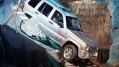 Fiat отново ще произвежда коли от марката Jeep в Китай