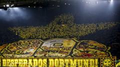 Борусия (Дортмунд) предоставя част от стадиона си за борба с коронавируса