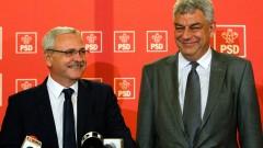 Обявиха новото ляво правителство в Румъния, много от старите министри остават