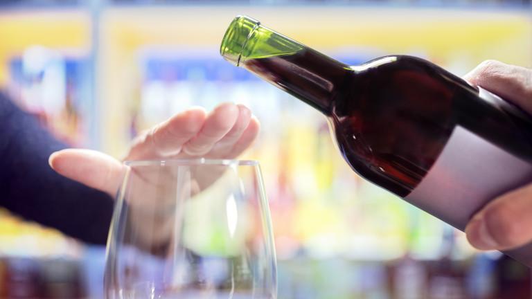 Какво се случва с тялото ни, когато спрем алкохола