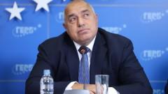 Борисов подава ръка на Радев за решаване на коронакризата