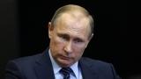 """Как с """"Россия"""" Путин стана богат"""