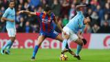Лука Миливоевич пропусна дузпа и спаси Манчестър Сити от първа загуба през сезона в Англия