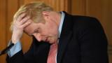 Борис Джонсън поне два месеца няма да може да е премиер