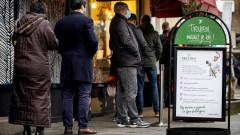 Коронавирус: Нидерландия с най-висока смъртност от Втората световна война