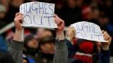 Марк Хюз: Не можем да се радваме само на минимума в клуба