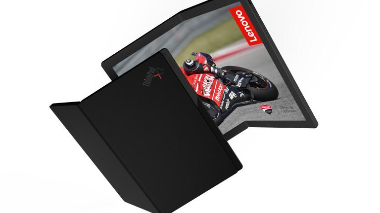 Lenovo напредва с разработката на лаптоп със сгъваем екран