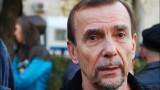 Руската полиция арестува десетки несъгласни с вечното управление на Путин