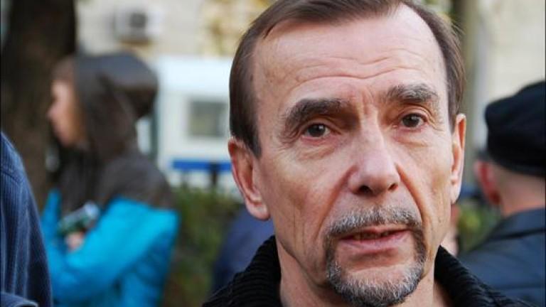 Над 40 опозиционери са задържани в Москва при протести срещу
