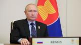 Рязко увеличение на политическите затворници в Русия, напомнящо за времената на СССР