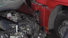Катастрофа ограничи движението по пътя Симитли-Благоевград