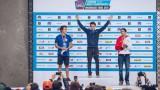 Българин ще участва в Младежките олимпийски игри