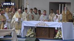 Папата призова да не се страхуваме да бъдем живи свидетели на Евангелието