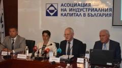 Първите три дни болнични да не се заплащат, предлагат от АИКБ