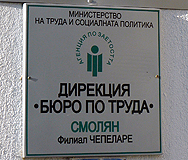 На 44% от българите им се работи и след пенсионна възраст