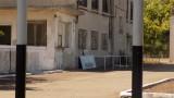 Спорове за собствеността и отговорността за санаториума в Поморие