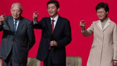 Управителят на Хонконг иска лоялност към Пекин за удържане на статута