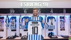 Рафаел ван дер Ваарт ще играе в Дания