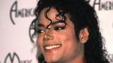 Майкъл Джексън, Парис, Принс Майкъл I, Принс Майкъл II и как изглеждат децата на певеца днес