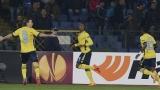 Ван Гаал се насочи към Серия А