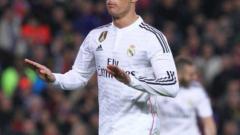 Юнайтед връща Роналдо?