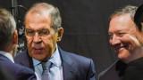 Лавров: Санкциите на САЩ срещу Турция са арогантност към международното право