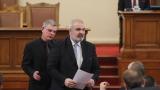Разследват депутата от ГЕРБ Маноил Манев дали е присвоил пари от състезание