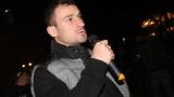 Съдът отхвърли иска на Перата срещу медия