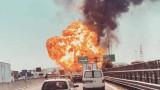 Мощна експлозия до летището в Болоня
