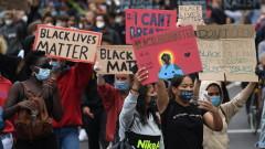 Протестите след убийството на Флойд са най-големите в историята на САЩ