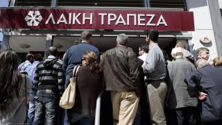 Кипър приключва успешно спасителната финансова програма
