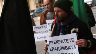 Жителите на Куртово Конаре протестират срещу неизряден концесионер