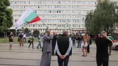 """Протестиращи блокираха движението пред """"фабриката за компромати"""" ДАНС"""