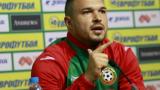 Ивелин, Чочев и Миланов: Тримата отличници за Футболист на годината