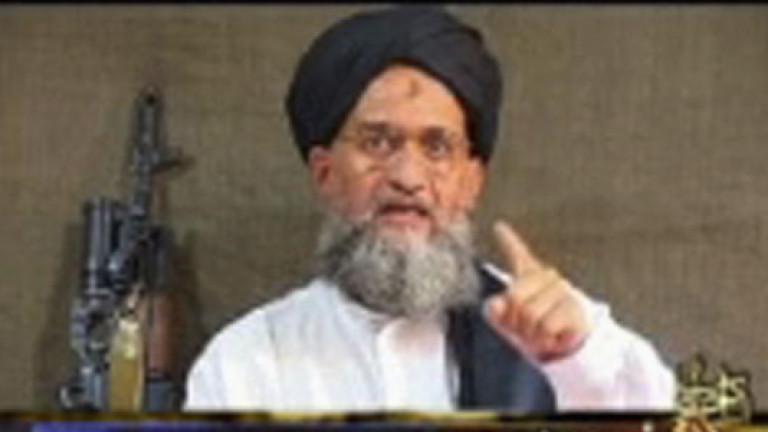 """Лидерът на """"Ал Кайда"""" заклейми лъжите на """"Ислямска държава"""""""