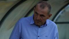 Загорчич: Във футбола се случват несправедливи неща