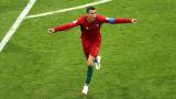 Моуриньо: Роналдо е играч за специалните мачове