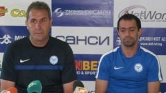 Димитър Димитров увери: Ще търсим победата и в реванша