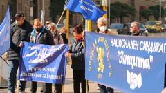 Протест пред НС срещу увеличаването на извънредния труд