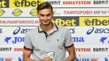 Избраха Дориан Бабунски за Играч на втория кръг