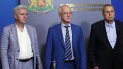 "Работодателските организации недоволни от КЕВР и ""Булгартрансгаз"""