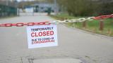 Коронавирус: Блокадите спасили живота на милиони хора