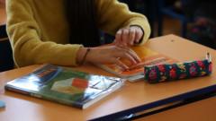 """""""Патриотизмът влиза в училище"""", правителството одобри и нова програма за професионално образование"""