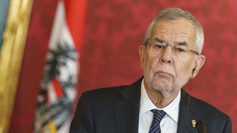 Президентът на Австрия призова ЕС да не играе по свирката на Тръмп