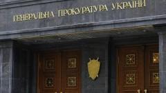 В Украйна обвиниха в държавна измяна телевизия заради планиран телемост с Русия