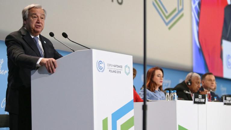 """Гутериш: Климатичните промени са """"въпрос на живот и смърт"""""""